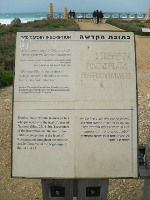 011_Cesaree_Dedicace de Ponce Pilate a Tiberus Ier s.av.JC
